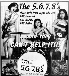 Advert for the The 5678′s, Rockville Records, Flipside, 1993