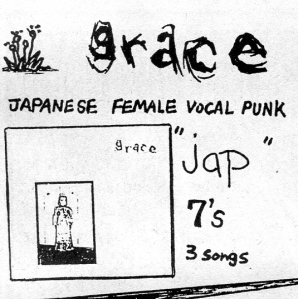 "Advert for Grace ""Jap"" 7"" single 45, Mangrove USA, Maximum Rock'n'Roll, Aug. 1997, No. 171"