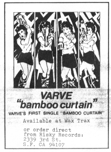 """Varve """"Bamboo Curtain"""" advert, Local Anesthetic, 2.2, 1983"""