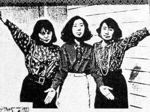 Shonen Knife from Flipside No. 48, Spring 1986