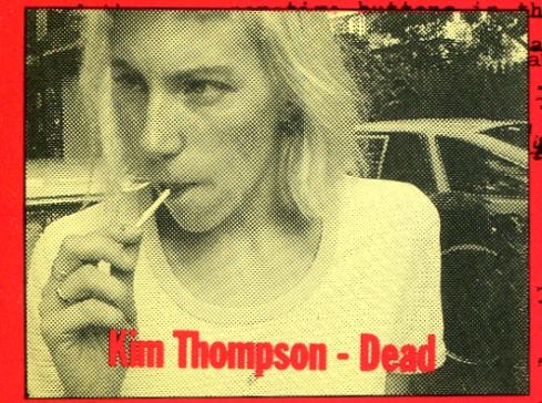 kimthompson